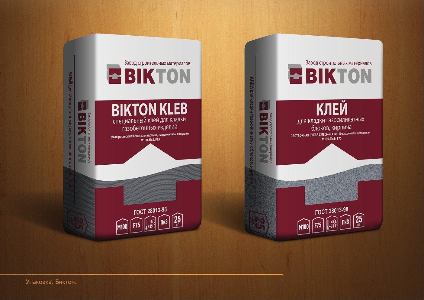bikton