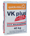 ��������� ������� Quick-Mix VK plus �����